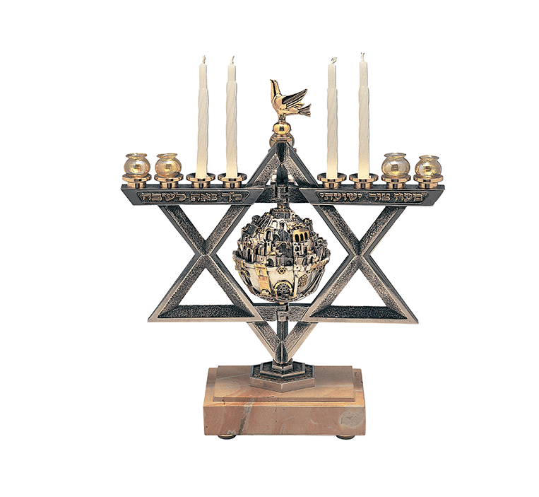 JERUSALEM SPHERE CHANNUKIAH